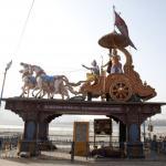 The Triveni Ghat