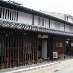 Naramachi Koshino Le