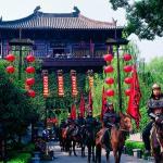 Hangzhou Songcheng