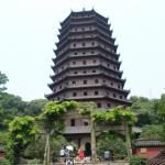 Six Harmonies Pagoda