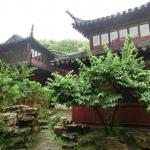 Couples Retreat Garden Or Ou Yuan