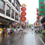 Guan Qian Shopping Street