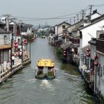 Shantang Street Or Seven-Li Shantang