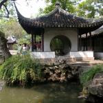 Humble Administrators Garden Or Zhuo Zeng Yuan