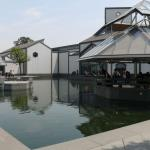 Suzhou Museum