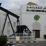 Oman Oil And Gas Exhibition Centre