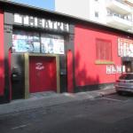 Kawa Theatre