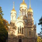 The Russian Orthodox Church of Saint Elizabeth