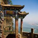 Kunming Dragon Gate