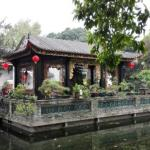 Mt. Foshan Liang Park