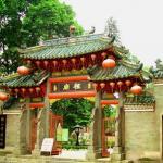 Zumiao Temple