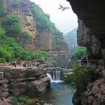 Mt. Yuntai - World Geological Park