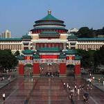 Chongqing Peoples Square
