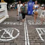 Meixin Foreigners Street
