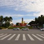 Yalongwan Central Square