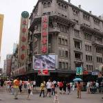 Tianjin Quanyechang Building
