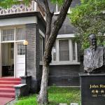 John-rabe House