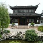 Taiping Kingdom History Museum
