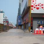 Hua Qiang Bei Commercial Street