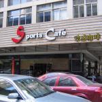 Xiamen Sports Cafe