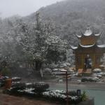 Huangshan Hot Spring