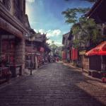 Yunnan Minzucun