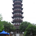 Shengjin Tower
