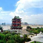 Tianxiang Park