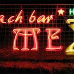 Mexo Bar