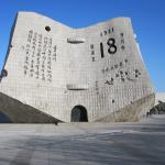 9.18 Historical Museum