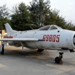 Shenyang Aviation Museum