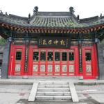 Taiqing Palace