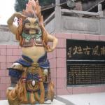 Shiwans Nanfeng Ancient Furnace