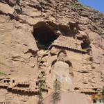 Bingling Temple Caves