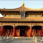 Harbin Confucian Temple