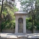 Baiyuan Park