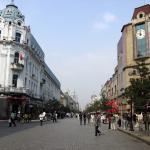 Zhongyang Pedestrian Street