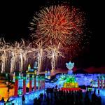 Harbin Ice Light Garden Party