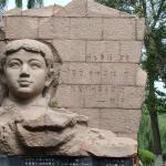 Changchun Childrens Park