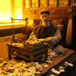 Xietongqing Unincorporated Bank Museum