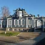 Trubetskoy House-museum