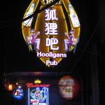 Hooligans Pub