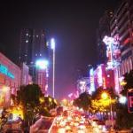 Jiefang West Road