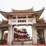Xiamen Jimei Jiageng Park