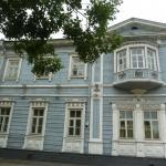 Irkutsk Regional Memorial Decembrists Museum