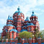 Cathedral Of The Kazan Icon Of Mother Of God