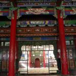 Shaanxi Mosque