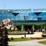 Novosibirsk Zoo
