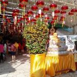 Kwan Yin Tong Temple
