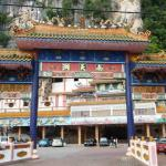 Nam Thin Tong Temple
